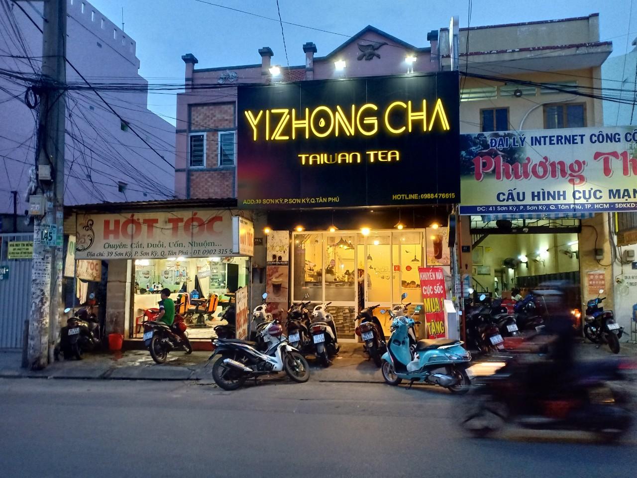 Phường Sơn Kỳ thuộc quận Tân Phú, TPHCM